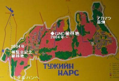 トジンナルスマップ